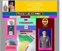 สถานีตำรวจนครบาลสุวินทวงศ์ - metro.police.go.th/suwintawong/