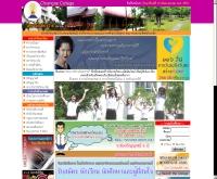 วิทยาลัยเชียงราย - crc.ac.th/