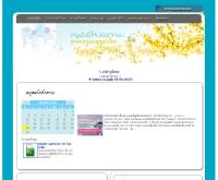 ครูพันธุ์ใหม่ดอทคอม - krupunmai.com