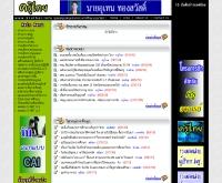ครูไทย - kruthai.info