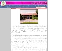 ธรรมสถาน - chula.ac.th/chula/th/faculty/dharmma_th.html