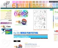 เทศกาลภาพยนตร์โลกแห่งกรุงเทพฯ ครั้งที่ 3 - worldfilmbkk.com