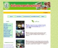 สำนักงานเกษตรอำเภอท่ามะกา - kanchanaburi.doae.go.th/thamaka/