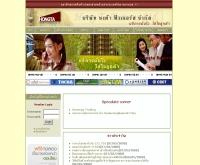 บริษัท หงต้าฟิวเจอร์ส จำกัด - hongta.co.th/