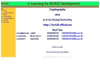 วิทยาการการเข้ารหัสรับ - geocities.com/bulearning