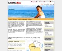 บริษัท ทูริสโม เอเซีย - turismoasia.com/