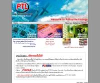 บริษัท พัทยาเทคโนโลยี จำกัด  - pattayatechnology.com/