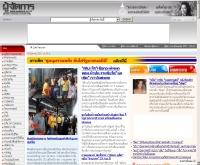 ผู้จัดการออนไลน์ : ไทยเดย์ดอทคอม - thaiday.com/