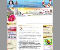 มหาวิทยาลัยราชภัฏนครปฐม - npru.ac.th/