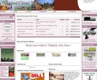 ไทยแลนด์ดอทเชียงใหม่ นิวส - thailand.chiangmai-news.com/