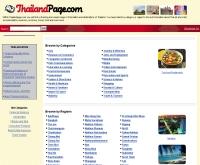 ไทยแลนด์ เพจ - thailandpage.com/