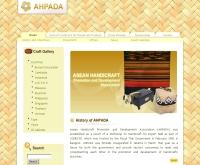ซีล ออฟ เอ็กเซลเล้นซ์ - ahpada.com/
