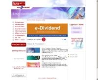 ธนาคารไทยธนาคาร จำกัด (มหาชน) - btibank.co.th/
