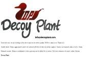 บริษัท ดีคอย แพลนท์ จำกัด - decoyplant.com/