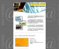 บริษัท คอสติค อินเตอร์เนชั่นแนล จำกัด - thaifoil.com
