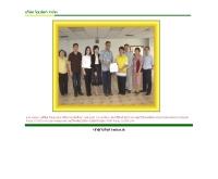 บริษัท ไอยมิตร จำกัด  - i-mit.co.th/
