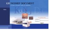 บริษัท กรุงเทพคลังเอกสาร จำกัด  - kdcth.com/