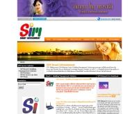 บริษัท เอสไอทีวี จำกัด - simsmart.info