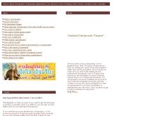 บริษัท สมิชา เนเชอรัล เฮลท์ จำกัด - chiropracticthailand.com