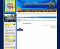 ศูนย์พัฒนาฝีมือแรงงานจังหวัดสิงห์บุรี   - home.dsd.go.th/singburi/