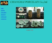 บริษัท เชียงใหม่ พอร์สเลน จำกัด - chiangmaiporcelain.com