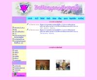 โรงเรียนอนุบาลวัดสระแก้ว  - sk1.kbcomshop.com/sk060