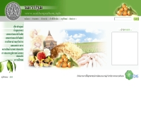 ศูนย์ CEDIS - nakhonpathom.info