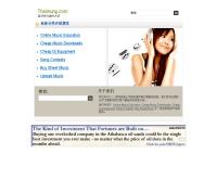 ไทยมุง - thaimung.com
