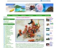 กรีนโซนไทยแลนด์ - greenzonethailand.com/