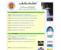 วิทยาลัยเกษตรและเทคโนโลยีบุรีรัมย์ - bcat.ac.th