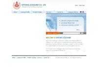 บริษัท เกตุทอง กู๊ดไลน์ จำกัด - kettong.com