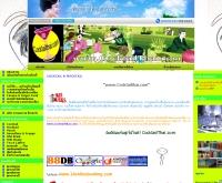 ค็อกเทลไทย - cocktailthai.com