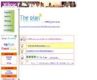 กลุ่มเจ้าหน้าที่วิเคราะห์นโยบายและแผน - theplan.th.gs
