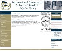โรงเรียนประชาคมนานาชาติ - icsbangkok.com