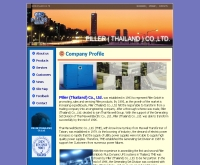 บริษัท พิลเลอร์ (ประเทศไทย) จำกัด - piller.co.th