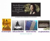 เชียงของดอทเน็ต - chiangkhong.net