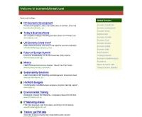 โครงการปลูกป่าเพื่อชีวิต - economicforest.com