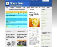 บิซคอน - bizkons.com