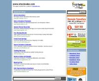 ชอคเซลล์ - shocksales.com