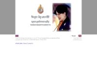 โครงการแลกเปลี่ยนศึกษาภาษาและวัฒนธรรม - yesthailand.org