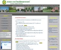 กองกลาง มหาวิทยาลัยเกษตรศาสตร์ - gad.ku.ac.th