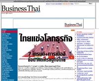 บิสิเนสไทย  - businessthai.co.th