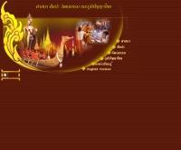 สภาการศึกษา - thaiwisdom.org