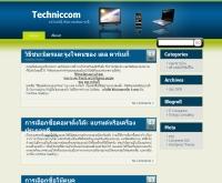 สุรินทร์ เทคนิคคอมพิวเตอร์ - techniccom.com