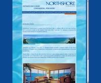 นอร์ธชอร์ คอนโดมิเนียม - northshorepattaya.com