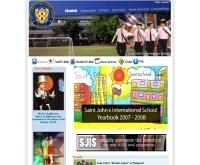 โรงเรียนนานาชาติเซนต์จอร์น - international.stjohn.ac.th