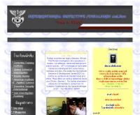 นักสืบสากล (ประเทศไทย) - interdetectivethai.com