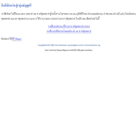 มัญชุศรี - manchusree.org