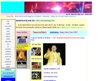 ไทยออโตแมกซ์ - thaiautomag.com