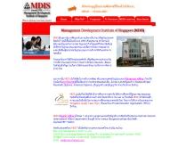 สถาบันการศึกษาด้านการบริหารแห่งประเทศสิงคโปร์ - mdis-thailand.com